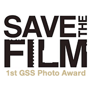 第1回 GSS Photo Award