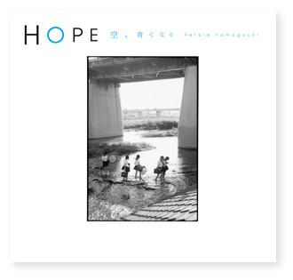 HOPEcover_L