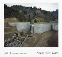 広川泰士「BABEL ORDINARY LANDSCAPES」刊行記念トークイベント