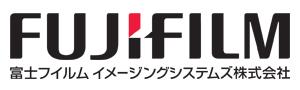 富士フイルム イメージングシステムズ株式会社