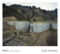 広川泰士 写真集「BABEL ORDINARY LANDSCAPES」